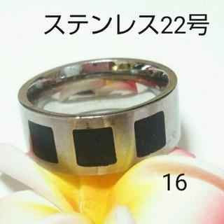 ステンレスリング 16(リング(指輪))