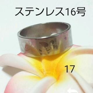 女性指輪 17(リング(指輪))