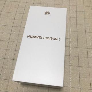 アンドロイド(ANDROID)のHuawei nova lite 3 オーロラブルー(スマートフォン本体)