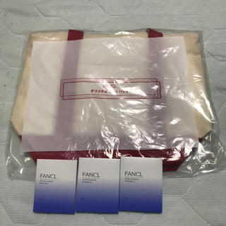 ファンケル(FANCL)のFANCL オリジナルトートバッグ&ホワイト洗顔パウダー(洗顔料)