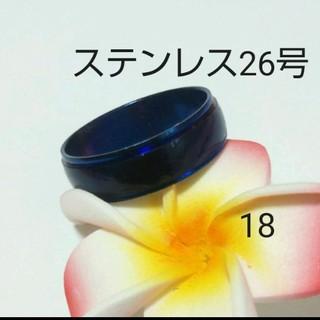 メンズリング 18(リング(指輪))