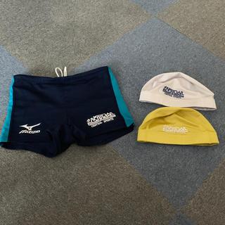 ミズノ(MIZUNO)のセントラルスポーツ指定、男児水着&水泳帽子(マリン/スイミング)