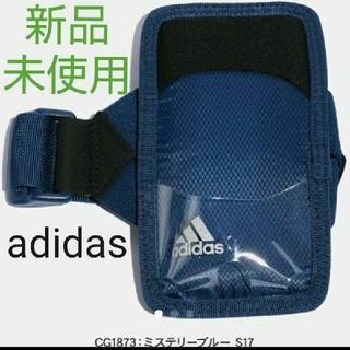 アディダス(adidas)のアディダス ランニング アームバンド(モバイルケース/カバー)