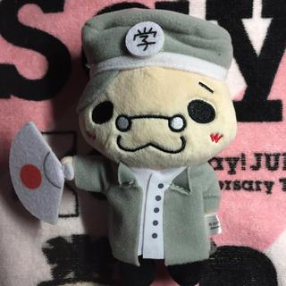 ヘイセイジャンプ(Hey! Say! JUMP)のHey!Say!JUMP      伊野尾慧     マスコット(男性アイドル)