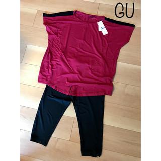 ジーユー(GU)の【新品】GU スポーツ 吸水速乾素材 レギンス 半袖シャツ セット(ウェア)