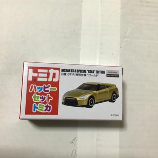 ハッピーセット トミカ 2019 その2(ミニカー)