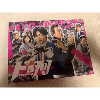 セクシー ゾーン(Sexy Zone)のSexy Zone 中島健人 「ドロ刑-警視庁捜査三課-」DVD-BOX(TVドラマ)