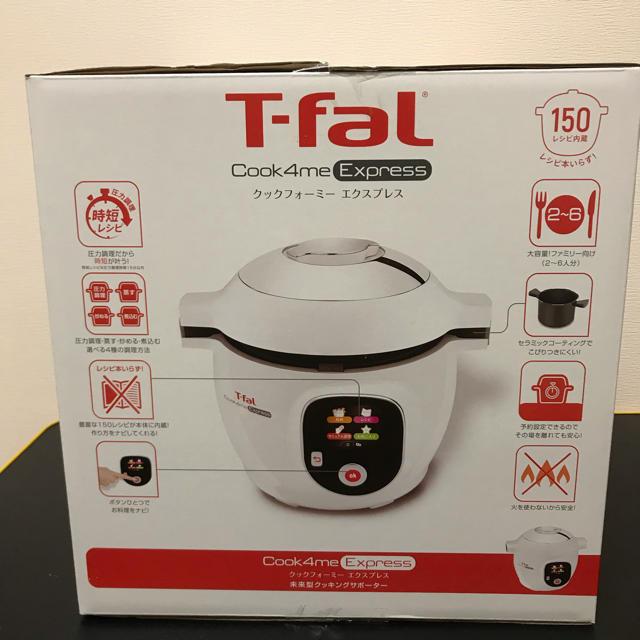 T-fal(ティファール)のT-fal ティファール クックフォーミー エクスプレス CY8511JP スマホ/家電/カメラの調理家電(調理機器)の商品写真