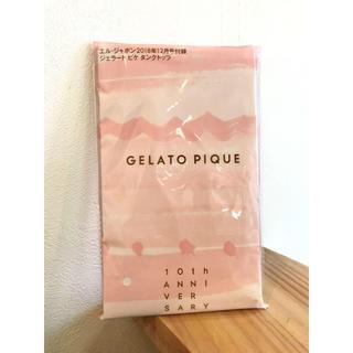 ジェラートピケ(gelato pique)のジェラートピケ タンクトップ 2018年 12月号付録(タンクトップ)