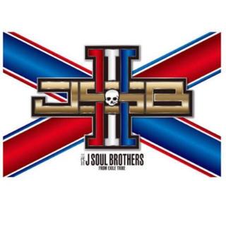 三代目 J Soul Brothers - 三代目jsoulbrothers チケット