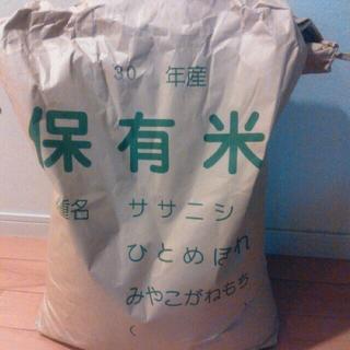宮城県産ひとめぼれ 30年度 玄米 20kg
