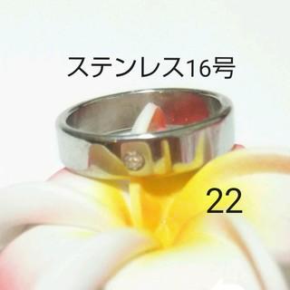 レディースリング 22(リング(指輪))
