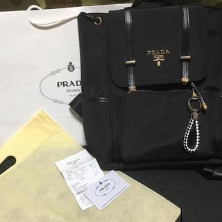 PRADA - ★早い者勝ちセール‼️★ PRADA プラダ 付属品完備! リュック