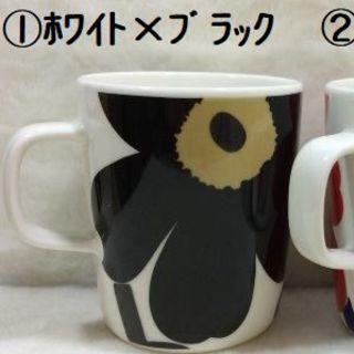 マリメッコ(marimekko)のkim様専用! マリメッコ ウニッコ マグ ブラック&ブルー 各1 計2(グラス/カップ)