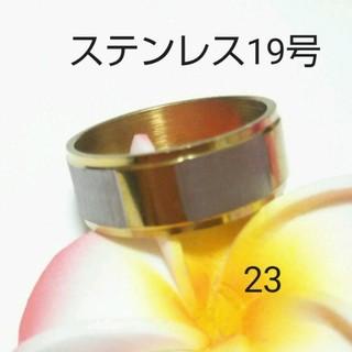 レディースリング メンズリング 23(リング(指輪))