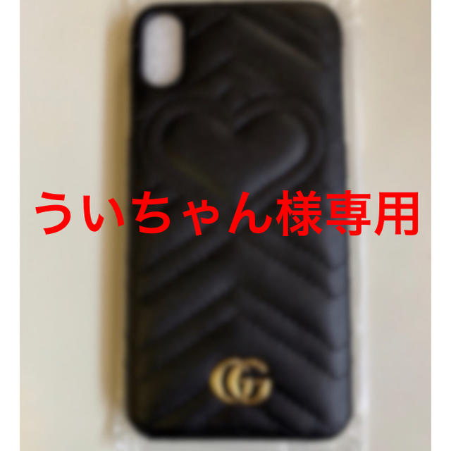 【新品未使用】iPhone XR ケース GUCCIの通販 by shop|ラクマ