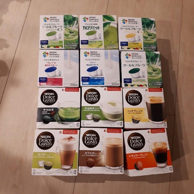 Nestle(ネスレ)のドルチェグスト 食品/飲料/酒の飲料(コーヒー)の商品写真