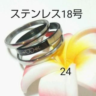 レディースリング 24(リング(指輪))