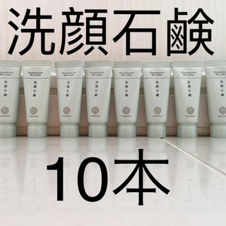 ドモホルンリンクル(ドモホルンリンクル)のドモホルンリンクル 洗顔石鹸 10本(洗顔料)