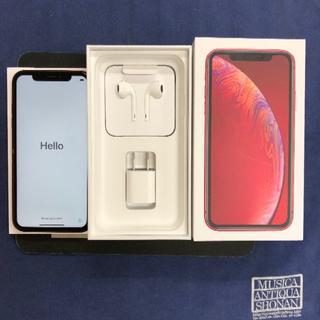 Apple - iPhoneXR 64GB Apple版SIMフリー プロダクトレッド