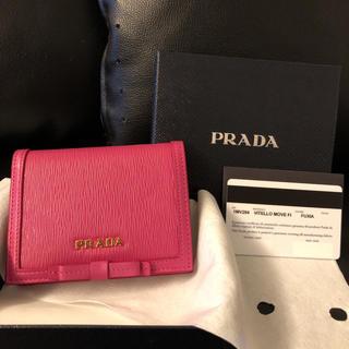 PRADA - 本日限定価格‼︎❤︎新品未使用 PRADA 鮮やかなFUXIA 2つ折財布❤︎