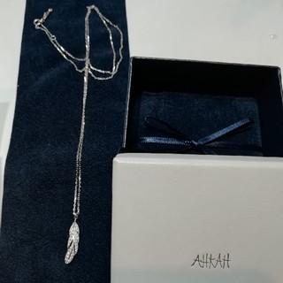 アーカー(AHKAH)のアーカー ウイングスイング ネックレス ホワイトゴールド(ネックレス)