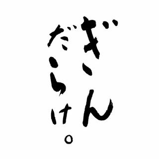Gucci - 【超美品!AAA 西島隆弘愛用】GUCCI ノット ブレスレット シルバー925
