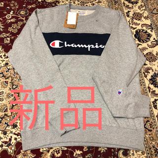 チャンピオン(Champion)の新品 未使用 チャンピオン スウェット トレーナー メンズ レディース XL(スウェット)