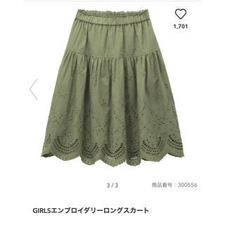 ジーユー(GU)のgu girls カーキ スカート(スカート)