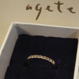 アガット(agete)のアガット リング K10 ダイヤモンド ハーフエタニティ 3号 ピンキー(リング(指輪))