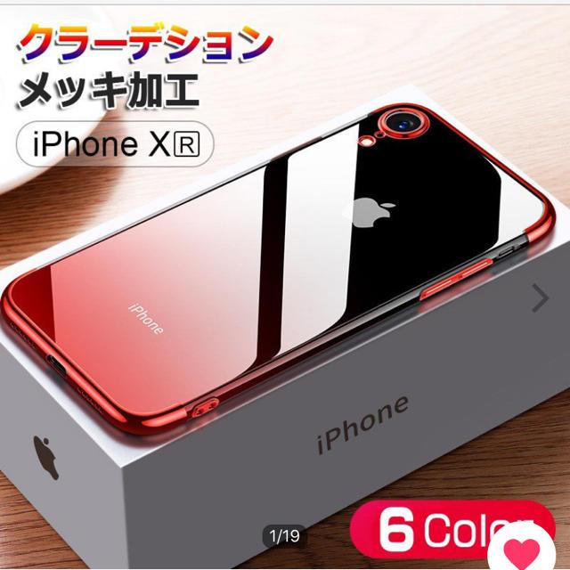 Apple - iPhone  XR ケースの通販 by ティノ 's shop|アップルならラクマ
