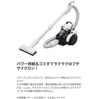 Panasonic - 【新品未使用  1年保証書付】パナソニックサイクロン掃除機 MC-SR24J-W
