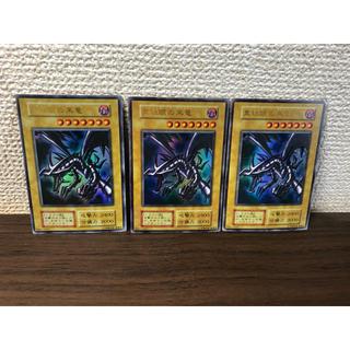 遊戯王 - レッドアイズブラックドラゴン 初期 ×3