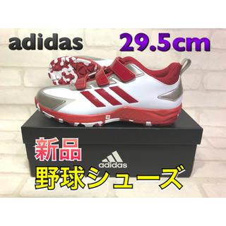 アディダス(adidas)のadidas アディダス 野球シューズ トレーニングシューズ アップシューズ(シューズ)