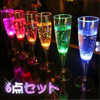 ★特別価格 LEDシャンパングラス 6色セット