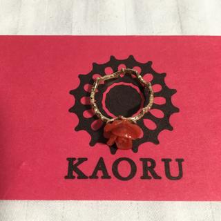 カオル(KAORU)のゆず様専用 KAORUレア 珊瑚リングk10 ピンクコールド(リング(指輪))
