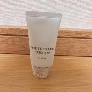 アルビオン(ALBION)の定価3240円 アルビオンホワイトフィラー クリエイター(化粧下地)