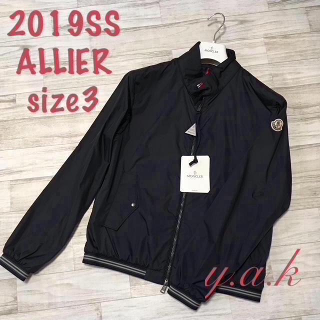 MONCLER(モンクレール)のサイズ3 モンクレール ALLIER ダークネイビー メンズブルゾン メンズのジャケット/アウター(ブルゾン)の商品写真