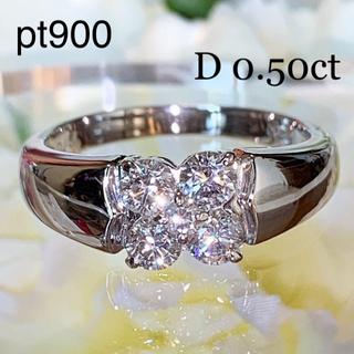 タサキ(TASAKI)のpt900  フラワーデザイン ダイヤモンドリング0.5ct 上質ダイヤモンド (リング(指輪))