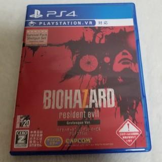 PlayStation4 - PS4 バイオハザード7 グロテスクバージョン