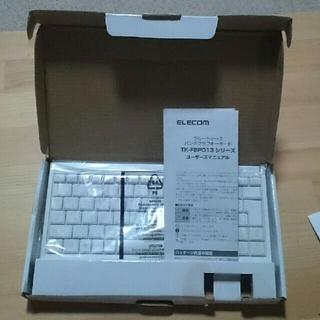 エレコム(ELECOM)の未使用品 bluetooth ワイヤレス キーボード(PC周辺機器)