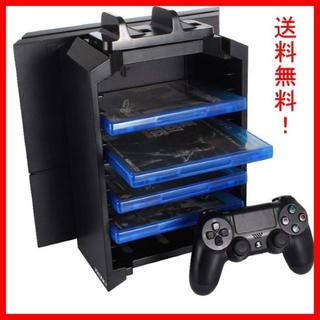 PS4多機能縦置きスタンド 12枚ソフト収納 置くだけ充電スタンド