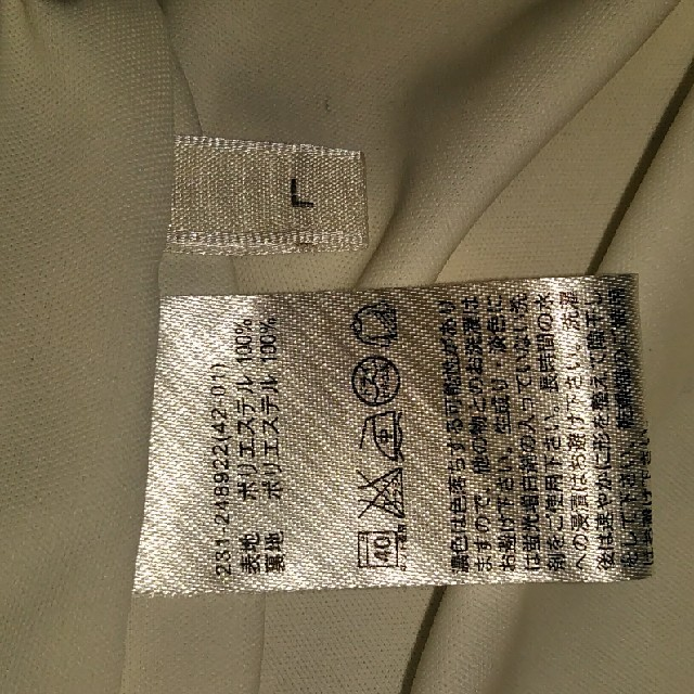 GU(ジーユー)のGUワンピース レディースのワンピース(ミニワンピース)の商品写真
