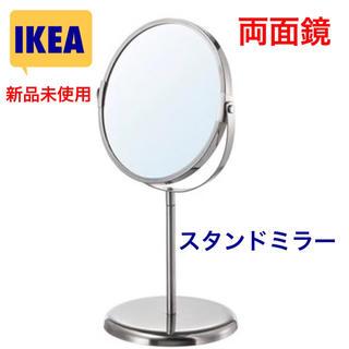 IKEA - 【新品未使用】IKEA イケア スタンドミラー 鏡 両面 拡大鏡 シルバー