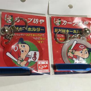 広島東洋カープ - カープキーホルダー