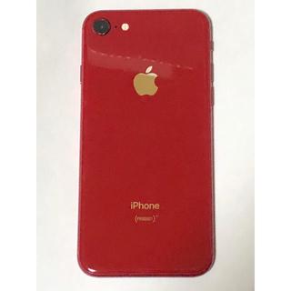 iPhone - iPhone 8 PRODUCTRED 64G SIMフリー docomo au