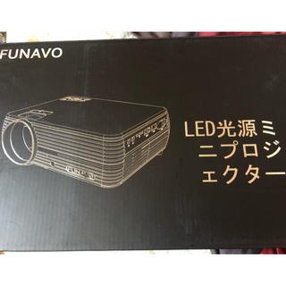 FUNAVO 小型プロジェクター 2400ルーメン