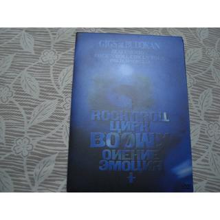 BOOWY  GIGS at BUDOKAN DVD(ミュージック)