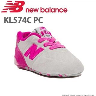 ニューバランス(New Balance)のNew Balance ベビーシューズ(スニーカー)
