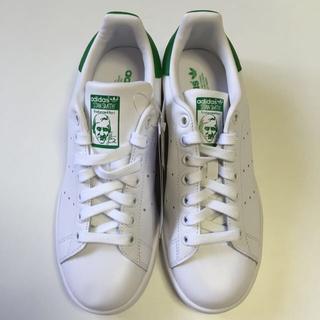 アディダス(adidas)の新品 スタンスミス 24cm グリーン(スニーカー)